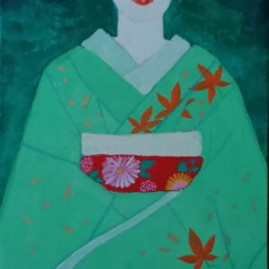 Dame Koyo